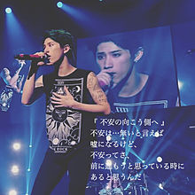 35xxxv ライブ ワンオク