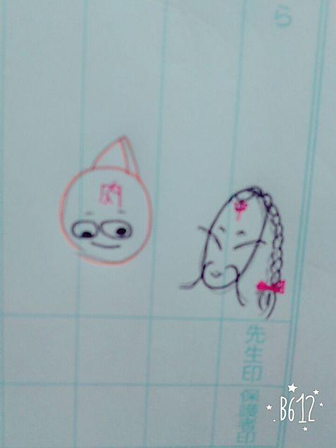 キン肉マン&ラーメンマンの画像(プリ画像)