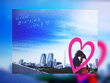ラストシンデレラの画像(篠原涼子に関連した画像)