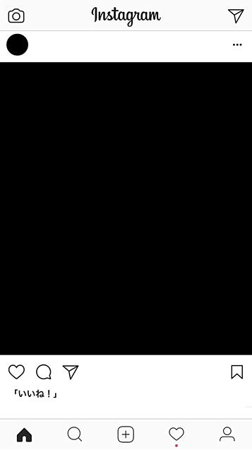インスタ風♡の画像(プリ画像)