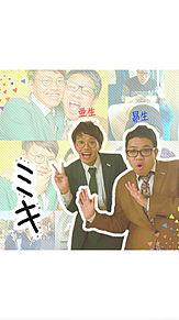 ミキの画像(ミキに関連した画像)