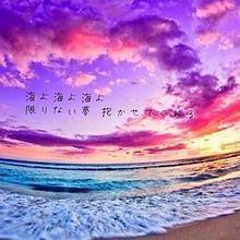 君とみた海*の画像(プリ画像)