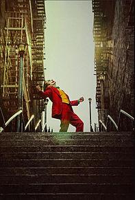 ジョーカー プリ画像