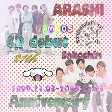 ARASHI CD debut21th Anniversary プリ画像