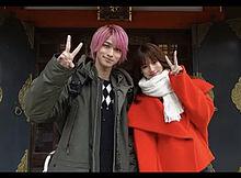 横浜流星初めて恋をした日に読む話の画像(#ゆりゆりに関連した画像)