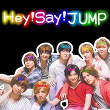 Hey! Say! JUMPの画像(薮宏太に関連した画像)