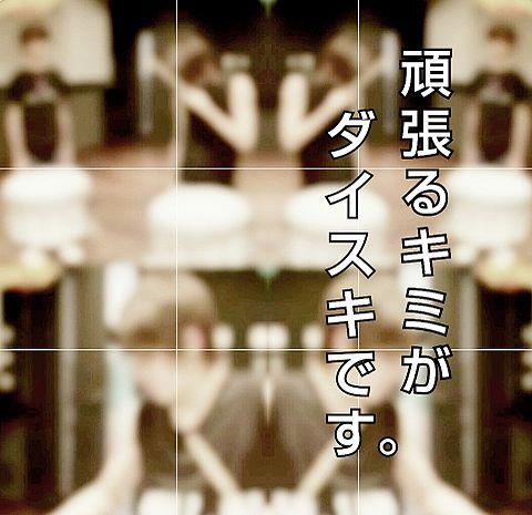 まつく♡の画像(プリ画像)