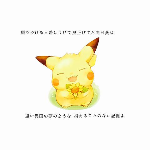 Miyabi-nightの画像(プリ画像)