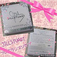 JILLSTUART 2020.07.01 プリ画像