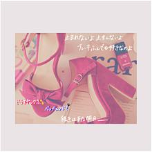 リク返⑧の画像(プリ画像)