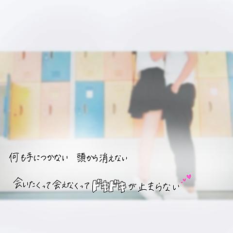 加工画素材ゆめかわいいかっこいいパステル青春インスタ映え韓国の画像(プリ画像)