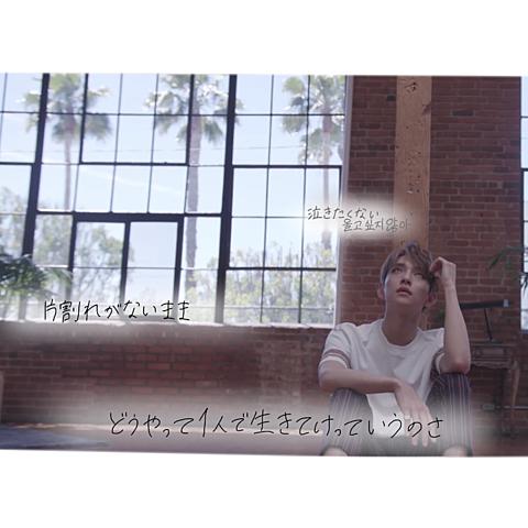 加工画素材韓国ゆめかわいいかっこいいパステル青春インスタ映え友希の画像(プリ画像)