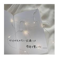 加工素材ゆめかわいい韓国オルチャンインスタ映えカップルシンプル プリ画像