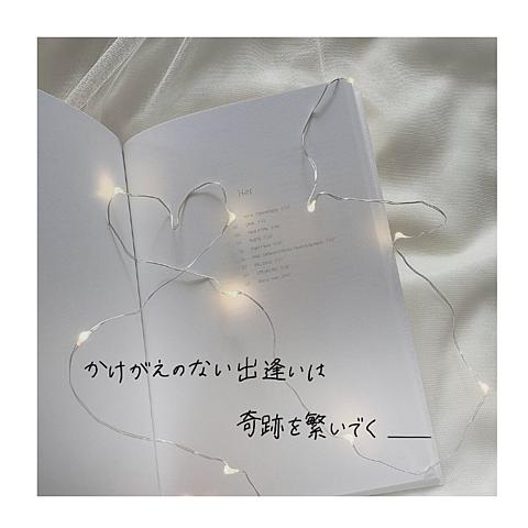 加工素材ゆめかわいい韓国オルチャンインスタ映えカップルシンプルの画像(プリ画像)
