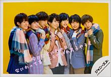 なにわ男子の日!!の画像(大橋和也に関連した画像)