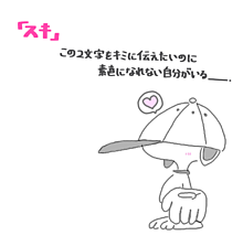 ろろ💓の画像(プリ画像)