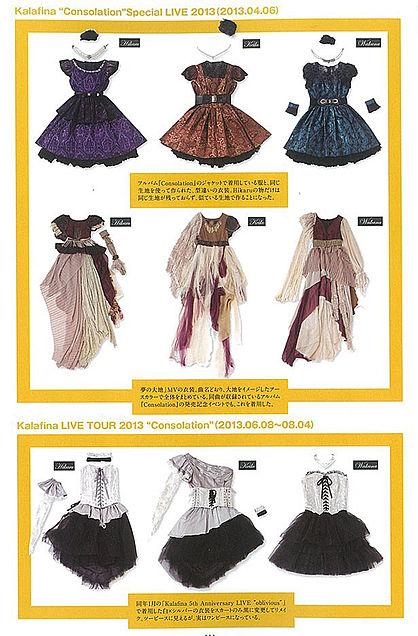 Kalafina衣装!の画像(プリ画像)