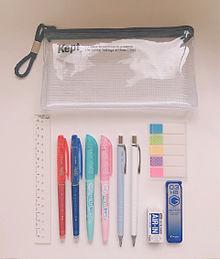 What's in my pencil case?の画像(文房具に関連した画像)