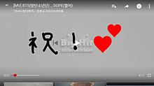BTS詳細 プリ画像