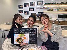 藤井夏恋  SAYAKA  山口乃々華  E-girlsの画像(sayakaに関連した画像)