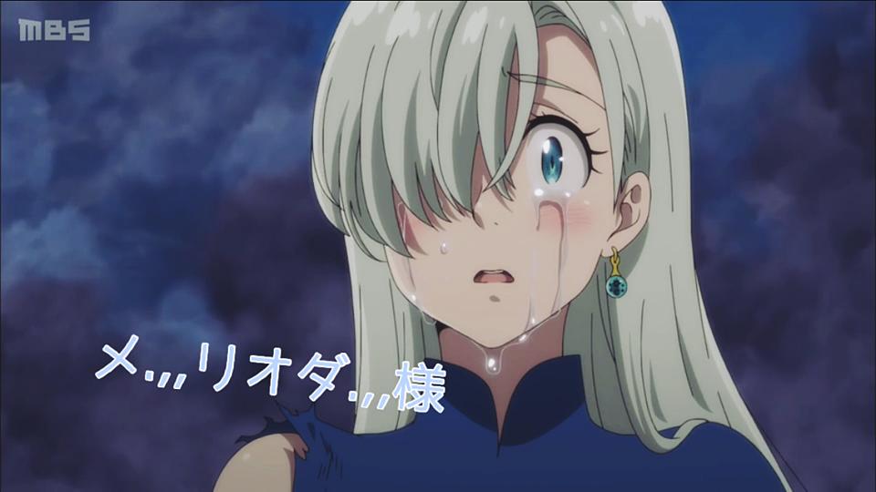 泣き顔のエリザベス