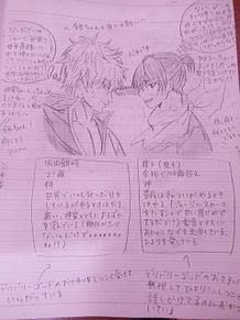 銀ちゃんと夜トの戦いの画像(プリ画像)
