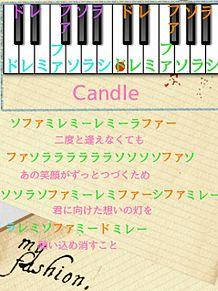 Candle 2の画像(プリ画像)
