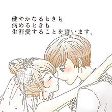 no titleの画像(結婚式に関連した画像)