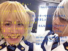 美羽さんからのリクエスト1! プリ画像