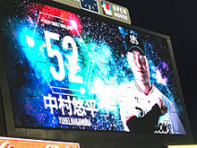 no titleの画像(中村悠平に関連した画像)