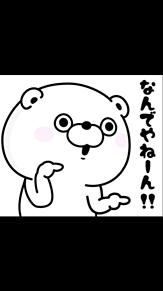 ヨッシースタンプ(*♥д♥*) プリ画像