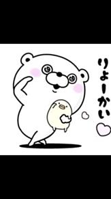 ヨッシースタンプ(*♥д♥*)