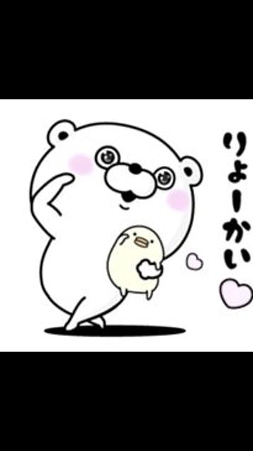 ヨッシースタンプ(*♥д♥*)の画像(プリ画像)