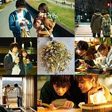 『花束みたいな恋をした』の画像(花束みたいな恋をしたに関連した画像)