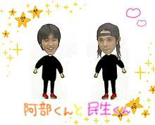 阿部さんと奥田さんの画像(ABEDONに関連した画像)