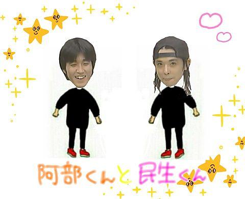 阿部さんと奥田さんの画像(プリ画像)