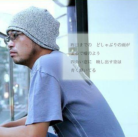 奥田民生さんの画像(プリ画像)