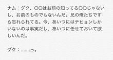BTS妄想小説♥「奇跡の恋R」コメントや感想ください😭の画像(感想に関連した画像)