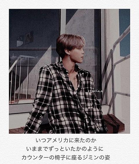 BTS妄想小説♥「奇跡の恋R」コメントや感想ください😭の画像 プリ画像