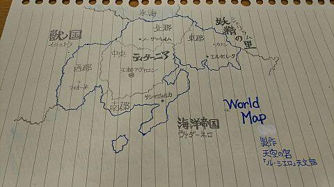 地図①の画像(プリ画像)
