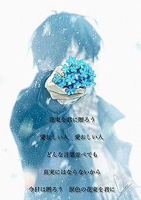 宇多田ヒカル 花束を君にの画像3...