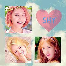 少女時代 SHYの画像(プリ画像)