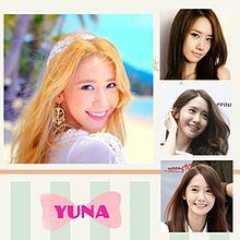 少女時代 ユナの画像(プリ画像)