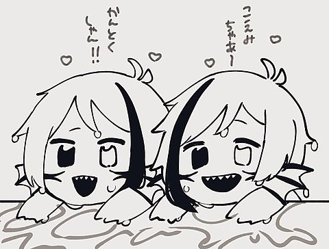 みんな大好き稚魚双子だよニッコリの画像(プリ画像)
