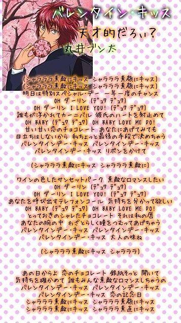 キッス バレンタイン 歌詞 デー