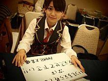 AKB48大島優子 プリ画像