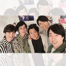 5人の笑顔が1番 プリ画像