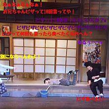 J‐オーガニックの画像(オーガニックに関連した画像)