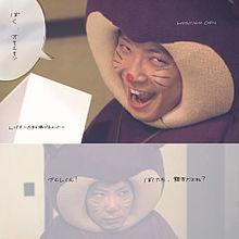 オモエモンの画像(手書き加工CMドラマ映画に関連した画像)