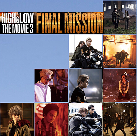 HiGH&LOW THE MOVIE3の画像 プリ画像